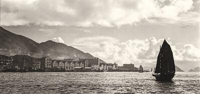 Fan Ho, ''Bon Voyage 一帆風順' Hong Kong', 1950/60s