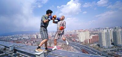 Li Wei, 'Boxing', 2009