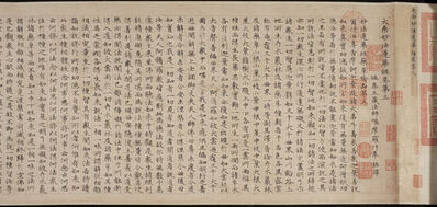 Zhao Mengfu, 'The Sūtra on the Lotus of the Sublime Dharma (Miaofa lianhua jing)', late 13th or early 14th century