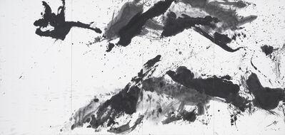 Huang Rui 黄锐, 'Untitled', 1987