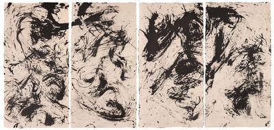 Hsu Yung Chin 徐永進, 'Man follows the earth.Earth follows the universe.The universe follows the Tao.The Tao follows only itself. 人法地、地法天、天法道、道法自然', 2014