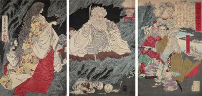 Tsukioka Yoshitoshi, 'Mitokomon Mitsukuni Defeating the Ghosts in Yahata', 1891