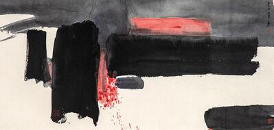 Lui Shou Kwan 呂壽琨, 'Abstract Landscape', 1965