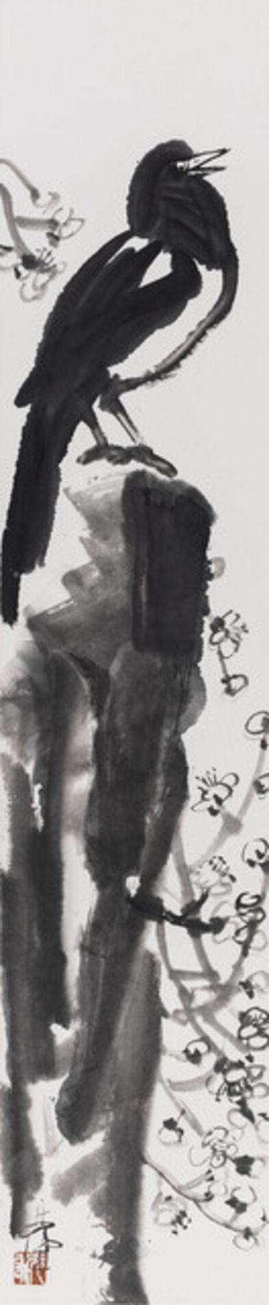 Peng Xiancheng, 'Frolicking Magpie Among Plum Blossoms', 2012