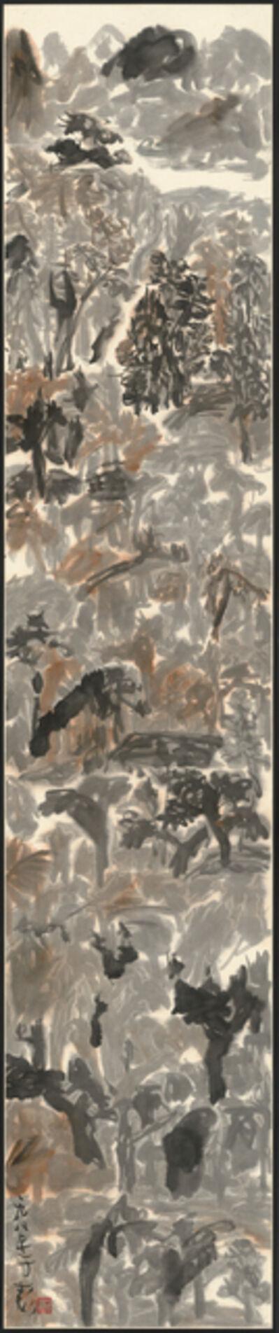 Yu Peng (TAIWANESE, 1955-2014), 'Magnificent Landscape', 1988