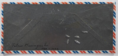 Tatsuo Kawaguchi, 'Relation - Lead Envelope / Cosmos', 1988