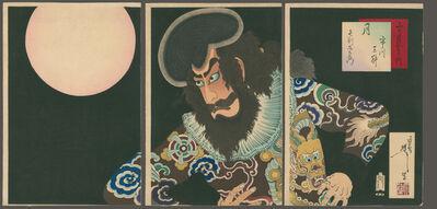 Tsukioka Yoshitoshi, 'Moon: Ichikawa Sansho (Ichikawa Danjuro IX) as the Nagasaki Pirate Kezori Kuemon ', 1890