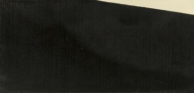Richard Serra, 'Rosa Parks', 1987