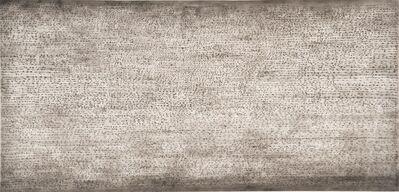 Maliheh Afnan, 'Ecriture II ', 1982
