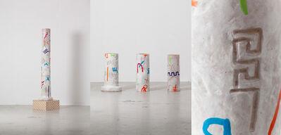 Elena Gileva, 'Pillar', 2019