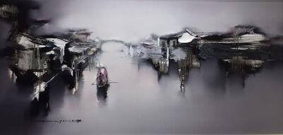 Gao Xiao Yun 高小云, 'Memory 记忆 ', 2017
