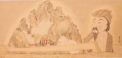 Shi Rongqiang, 'Embracing the World', 2009