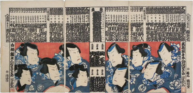 Utagawa Yoshiiku, ''face-showing' kabuki playbill', 1864