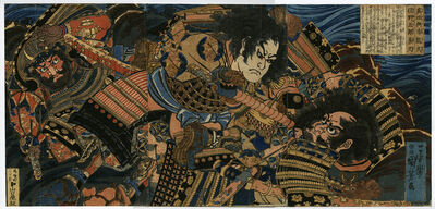 Utagawa Kuniyoshi, 'Sanada Yoichi Yoshihisa, Matano Goro Kagehisa', 1835