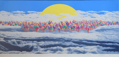 Fang Lijun, 'Untitled', 2012