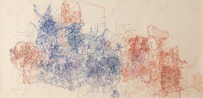 Yuan Wu Zheng  郑元无, 'Retrospective', 2018