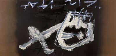 Antoni Tàpies, 'CRANE RENVERSE', 1986