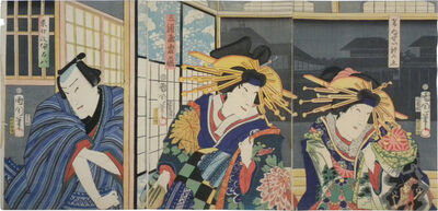 Toyohara Kunichika, 'Actors Kawarazaki Kunitaro, Sawamura Tanosuke III, and Ichimura Kakitsu IV in Keisei Soga Kuruwa Kagami', 1867