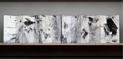Zheng Chongbin 郑重宾, 'BEYOND FOUR DIRECTIONS', 2019