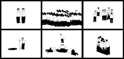 Ezekiel Wong Kel Win, 'Miscommunicator Dumb, Shit-Stirrer, Problem Solver, Dweller, Indian Chief', 2015