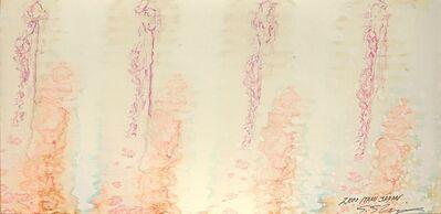 Shozo Shimamoto, 'Crane Performance in Itami 23'