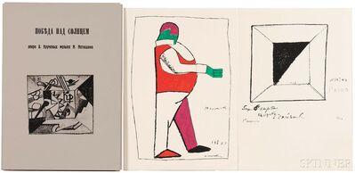 Kasimir Severinovich Malevich, 'Sieg Über di Sonne', 1913-73