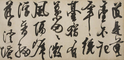 Xiong Tingbi, 'Eight poems', China, Ming dynasty (1368–1644), undated