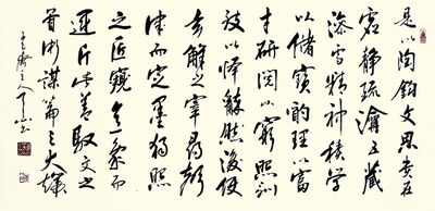 Zhang Yanyun, 'The Literary Mind and the Carving of Dragons  On Imagination 文心雕龙 神思 '
