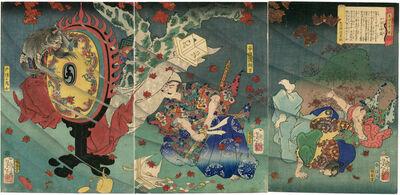 Tsukioka Yoshitoshi, 'Taira no Koremori and Demoness', 1868