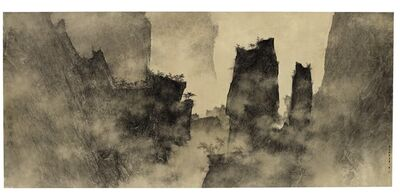 Li Huayi, 'Clear View of the Mountains', 2011