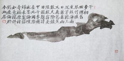 C.N. Liew, 'Natural Green Qi-Nan Agardwood Figure In Shape of Ru-Yi 綠奇楠原材料如意擺件', 2014