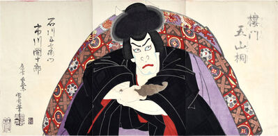 Toyohara Kunichika, 'The Golden Gate and the Paulownia Crest: Actor Ichikawa Danjuro IX as Ishikawa Goemon', 1896