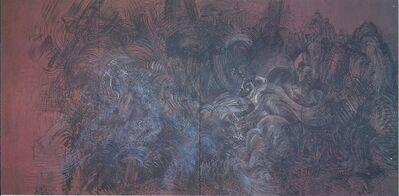 Nachume Miller, 'Landscape', 1986