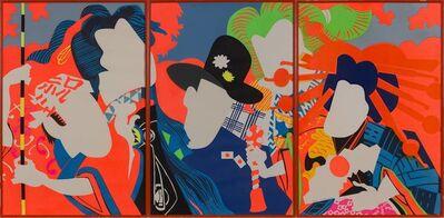 Ushio Shinohara, 'DOLL FESTIVAL'