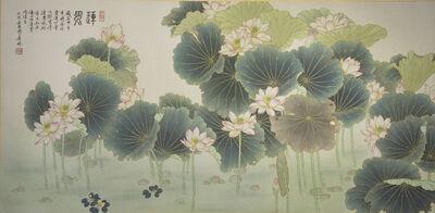 ZHENG XiLin, 'Lotus World 蓮界 ', 2014