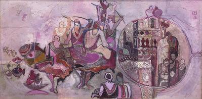 Abdulhalim Radwi, 'Happiness', 1987