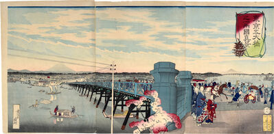 Kobayashi Kiyochika 小林清親, 'Five Great Bridges of Tokyo: View of Ryogoku', 1876