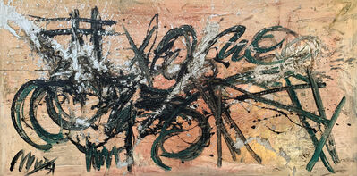 Michael Corinne West, 'Continuity of Change (Still Life)', 1956–57