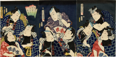 Utagawa Toyokuni III (Utagawa Kunisada), 'Tattooed Actors Triptych: Spirited Men of Hanagasa Festival', 1863