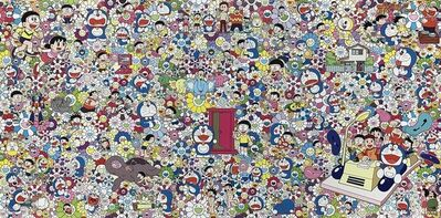 Takashi Murakami, 'Wouldn't It Be Nice if we Could Do Such a Thing', 2017