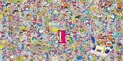 Takashi Murakami, 'Would It Be Nice If We Could Do Such a Thing', 2017