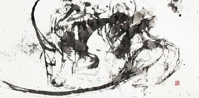 Hsu Yung Chin 徐永進, 'A clear Stillness', 2015