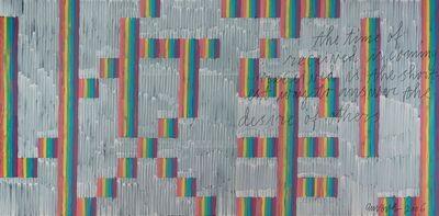Wu Shanzhuan, 'Received 《收到》', 2006