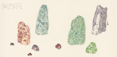 Yuan Hui-Li, 'Discrete Islands No. 10 ', 2009