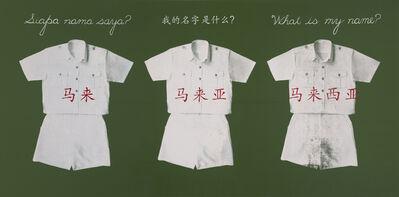 Green Zeng, 'Siapa Nama Saya?', 2012