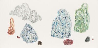 Yuan Hui-Li, 'Discrete Islands No. 32', 2013