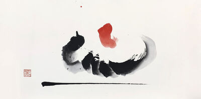 Irene Chou, 'Untitled', 1970-1980