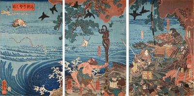 Utagawa Kuniyoshi, 'Minamoto no Tametomo', ca. 1848