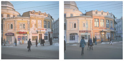 Alexander Gronsky, 'Repetition 12', 2021