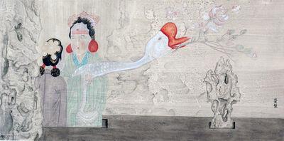 Shi Rongqiang, 'Goose Pet', 2009